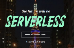 serverless conf tokyo 2016